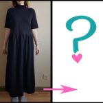 Refashion: Rychlá úprava nesedících šatů
